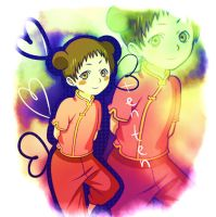 Young Tenten Cute by BayneezOne