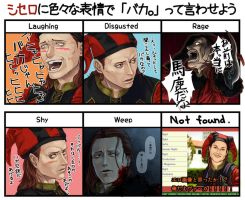 Cicero's Expression meme from Pixiv. by Umemaru