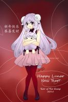 Happy Lunar New Year - 2015 by sorahanaki