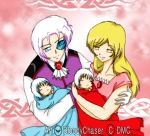 Family DMC by BloodyChaser