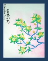 Kiiro no Hana (Yellow Flowers) by Dunn95