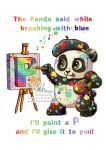 P Is For Panda by helloheath