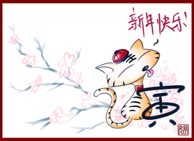 Happy Chinese New Year by Firera