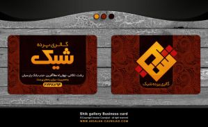 Shik Gallery Business Card by arsalan-design