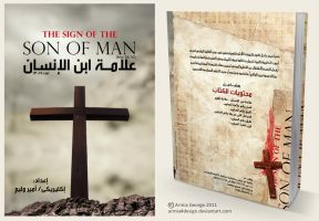 The sign of the Son of man by Armia4design