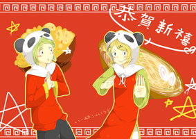 Happy (late) Chinese New Year! by IDK-kun