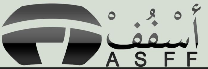 My Logo by AASFF