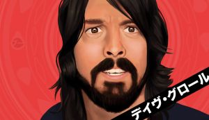 Dave Grohl by ThatCrookedMind