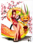Contest Entry Chinese New Year by Glorifin