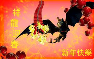 The Year of Dragon 2012 by helios1027
