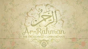 Ar-Rahman | The Exceedingly Compassionate by FathimaU