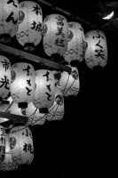 Lanterns of Gion by LShadowstar