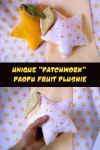 SALE | Starry Patchwork Paopu Plushie by Sir-Herp