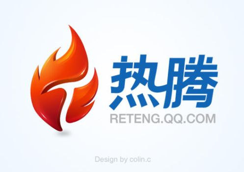 HOT LOGO by colin0415