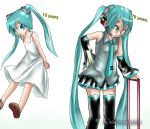 Young Miku and Old Miku by Alan Morais Godinho by hirkey