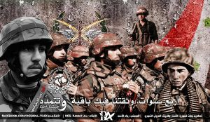 1 August - Army Festival - Syrian army by Rawad1990