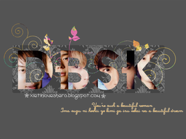 DBSK Wallpaper by xietin8