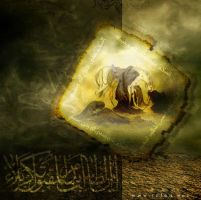 1430-arbaeen-04 by emad01