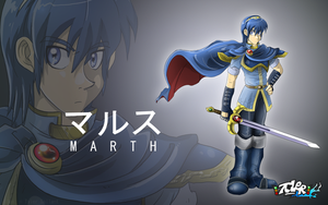 Marth,  prince of Altea by super-tuler
