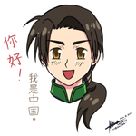 Hetalia - China by hirokada