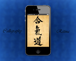 Calligraphy Iphone 4 Wall by biggzyn80