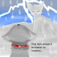 Under voice of rain,I arrived for the silence. by DashTheSugarHugsKill