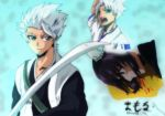 bleach toshiro hitsugaya by greengiant2012