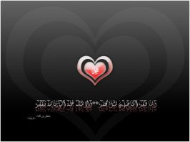 Mohammad in our hearts by Sultan-Almarzoogi