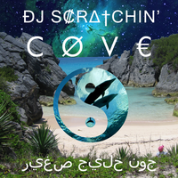 Dj Scratchin' - Cove [OUT NOW] by MegaBunneh