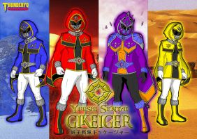 Yuushi Sentai GIKEIGER wallpaper version by thunderyo
