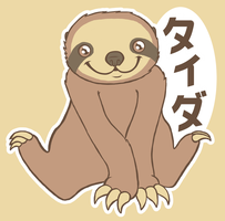Kawaii Sloth by FigBeater