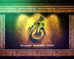 Muhammad - our beloved prophet by maxspider