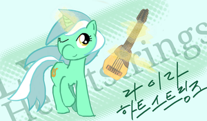 Lyra plays my Charango by ReadToasts
