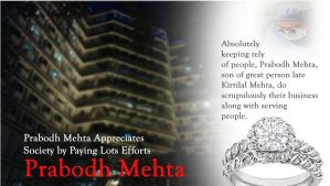 Prabodh Mehta Appreciates Society by Paying Lots by PrabodhMehta