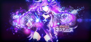 Hyperdimension Neptunia by xStree