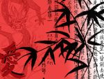 red + black chinese wallpaper by sammy3773