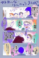 Rim_4koma_6 by Takemitu