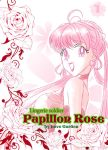 Lingerie Soldier Papillon Rose (Doujinshi) by LoveGarden
