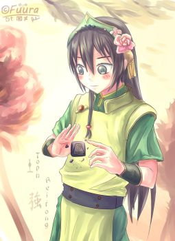 Toph Beifong by AFD42