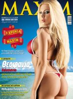 MAXIM's cover - July 2008 by PamkillerGR