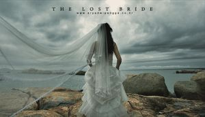 THE LOST BRIDE by arya-dwipangga