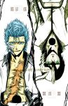 Dog Eat Dog: Grimmjow by hakumo