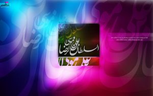 Imam-musaa-ALREZA by shiawallpapers
