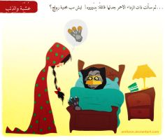 Red riding hood- UAE version by amitoon