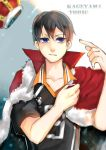 Kageyama by Apple1Head