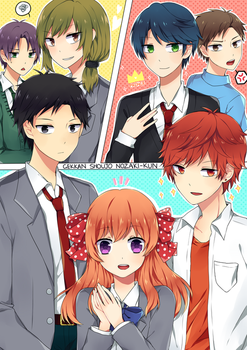 Gekkan Shoujo Nozaki-Kun by bluepluu