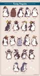 FUNNY Penguins by mofuwa