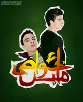 Amine Akhouad Calligraphy by CoolDes