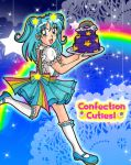 Confectionist Cerulean: Cake Delivery! by YuniNaoki