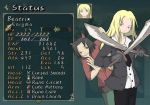 Symphonia ID Version 2 by Silence-